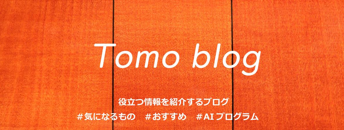 Tomoblog